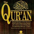 Complete Quran on Audio CD (Sa'ud ash'Shuraim)