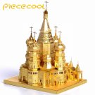 Piececool 3D Metal Puzzle Saint Basils Cathedral Building P014G DIY 3D Laser Cut Models Toys - Gold