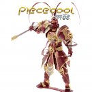 Piececool 3D Metal Puzzle The Monkey King Wukong Model Kit P076 DIY Laser Cut Jigsaw Toys