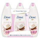 Dove Purely Pampering Body Wash, Coconut Milk (24 fl. oz., 3 pk.)  . NEW