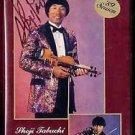 Shoji Tabuchi Fiddlin Around 89 Season