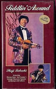 Shoji Tabuchi Fiddlin Around 89 Season