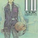I'll CKBC (Crazy Kouzu Basketball Club)