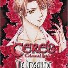 Ceres, Celestial Legend - Progenitor (Vol. 5)