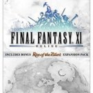 Final Fantasy XI Online - PC