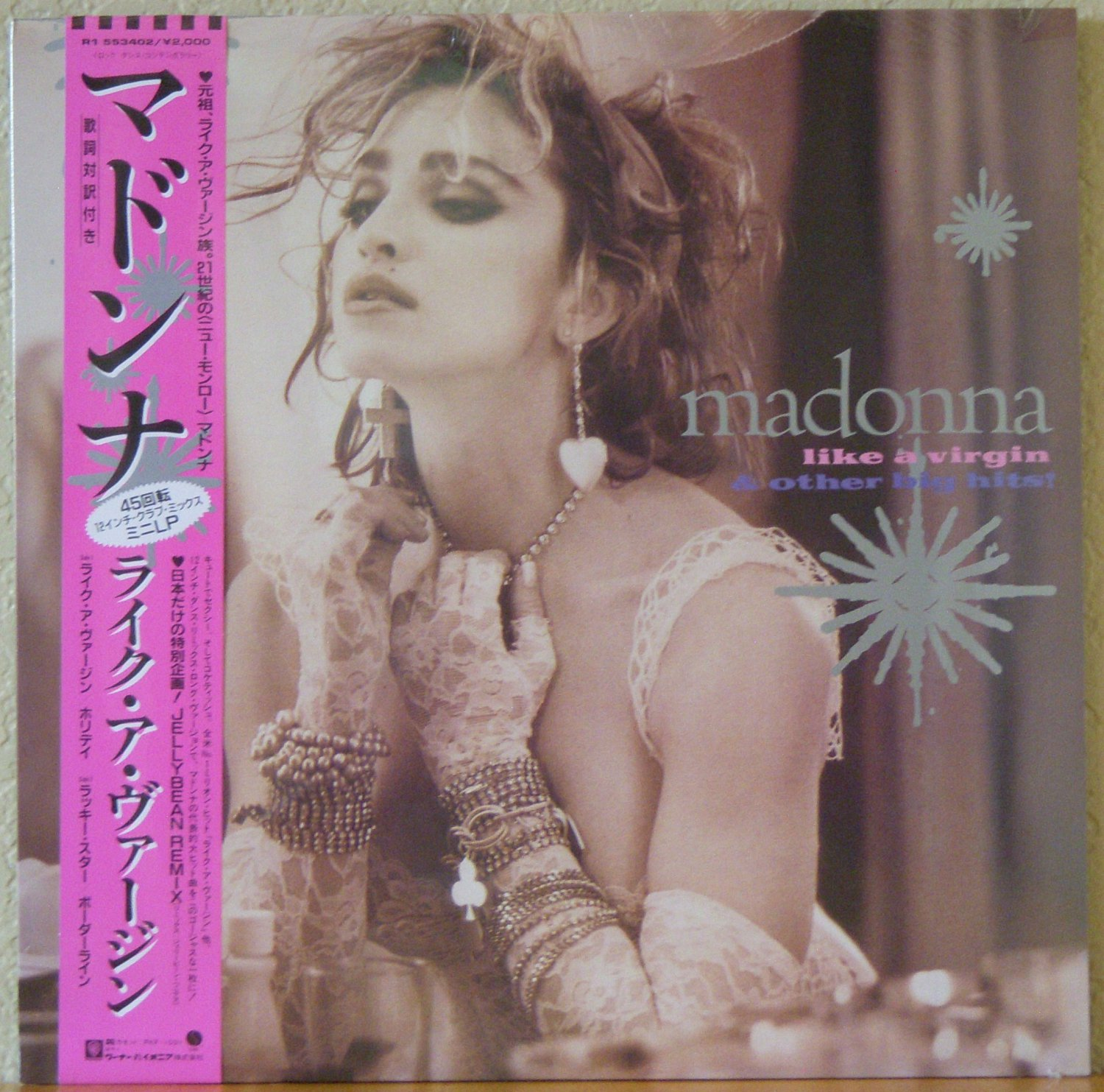 """MADONNA Like A Virgin & Other Big Hits 2016 US 4 Track RECORD STORE DAY 12"""" Vinyl Single"""