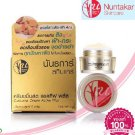 Nuntakar Curcuma Cream Ative Plus – Reduce dark spots and scars 5g