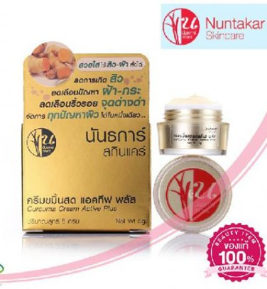 Nuntakar Curcuma Cream Ative Plus � Reduce dark spots and scars 5g