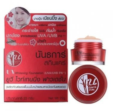 Nuntakar UV Whitening Foundation Cream-5g