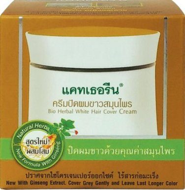 Bio Herbal White Hair Cover Cream 95 g. -(Golden Brown )
