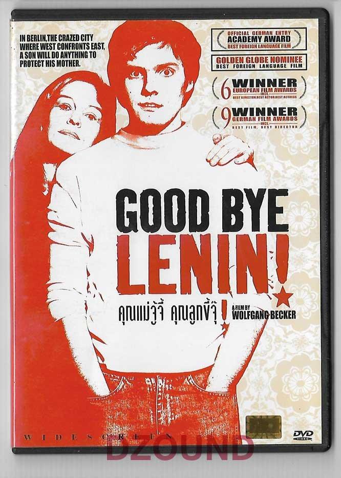 Good Bye, Lenin! - Daniel Brühl Katrin Sa� - THAI DVD  ALL ZONE PAL
