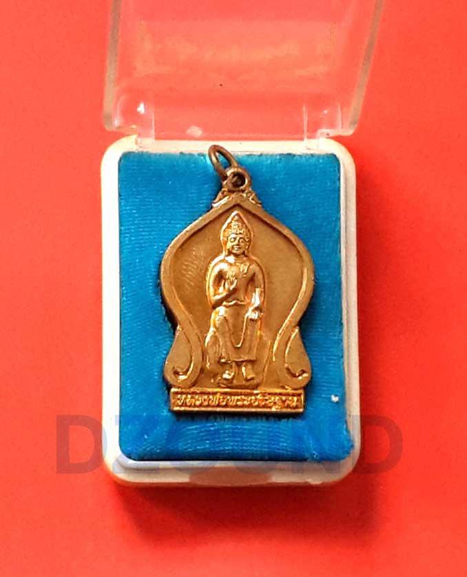 PRA LP.PRA ATISTHAN WAT BO WERUWANARAM TEMPLE - THAI BUDDHA AMULET with ORIGINAL BOX