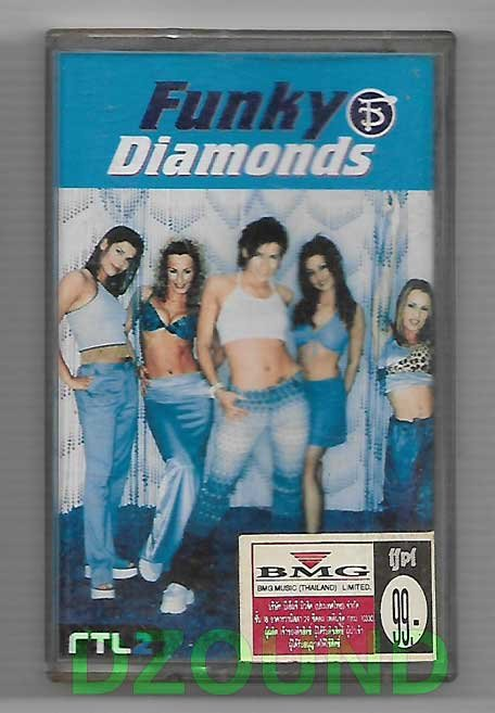 FUNKY DIAMONDS - MUSIC THAI CASSETTE 1997