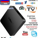 Live Russian TV Receiver Box T95n Mini 2G 8G Fast By TvBox.Pro Ukrainian TV Kartina TV