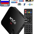 Live Russian TV Receiver MX3 2G-8G Fast By TvBox.pro English TV Ukrainian TV KartinaTV