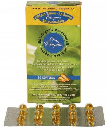 Greek Oregano Oil Softgels Wild Organic Natural Capsules