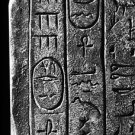 hieroglyphics - 8x10 photo