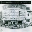 Janap-China War 1937Chines refugees in ShanghaiThe war created 95 million refu