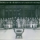 Japan-China War 1937Chinese refugees in Shanghai  - 8x10 photo
