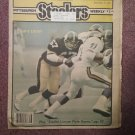 Pittsburgh Steelers Weekly Magazine, September 19, 1981 Gary Dunn 707161044