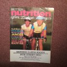 Better Nutrition Magazine,  April 1992, GINKGO 0707161492