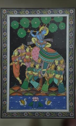 Krishna : Manifestation of Love