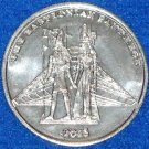 THE BABYLONIAN PANTHEON MARDI GRAS DOUBLOON TOKEN SUMERIAN GODS AND GODDESSES