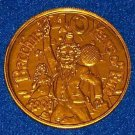40TH ANNIVERSARY AUTHENTIC NEW ORLEANS MARDI GRAS DOUBLOON COIN KREWE OF BACCHUS
