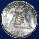 ZEUS GOD OF SKY & THUNDER MARDI GRAS DOUBLOON RULER OF OLYMPIANS MOUNT OLYMPUS