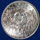 HYMN TO THE SUN MARDI GRAS DOUBLOON CREATOR GOD ATEN EGYPTIAN RELIGION AKHENATEN