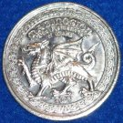 """MABINOGION - ROMANCE OF WALES"" DRAGON NEW ORLEANS MARDI GRAS DOUBLOON PROTEUS"