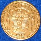 AIDA NEW ORLEANS MARDI GRAS DOUBLOON SOPHIA LOREN GIUSEPPE VERDI OPERA EGYPTIAN
