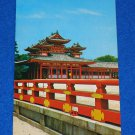 **BRAND NEW** VINTAGE ANGELIC JAPANESE HEIAN SHRINE POSTCARD KYOTO EMPEROR KANMU