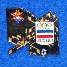 EXTRAORDINARY 2002 SALT LAKE CITY WINTER OLYMPICS PIN JUGOSLAVIJA 1984 SARAJEVO