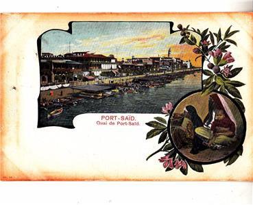 CL95.Vintage Egyptian Postcard. Port of Said. Egypt