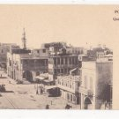 CE04.Vintage Postcard. The Arab Quarter. Port Said. Egypt