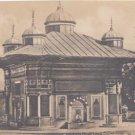 CL100.Vintage Postcard.Constantinople. Sultan Ahmad's Fountain.