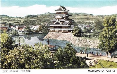 CN28.  Postcard. View of Matsumoto Castle, or Crow Castle. Japan.