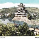 CN28.  Postcard. View of Matsumoto Castle, or Crow Castle. Japan.