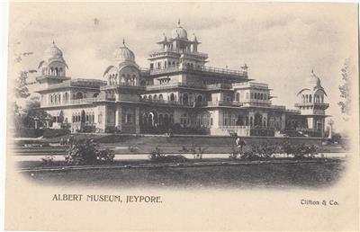 CM57.Vintage Undivided Postcard. Albert Museum, Jeypore. India.