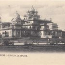 CM57.Vintage Undivided Postcard. Albert Museum, Jeypore. India.