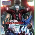 (New Sealed)Devil May Cry 4 Special Edition - Xbox One