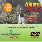 """A COMPLETE GUIDE TO QI-GONG"" 3 Disk Set, Exercise / Meditation / Relaxation DVD"