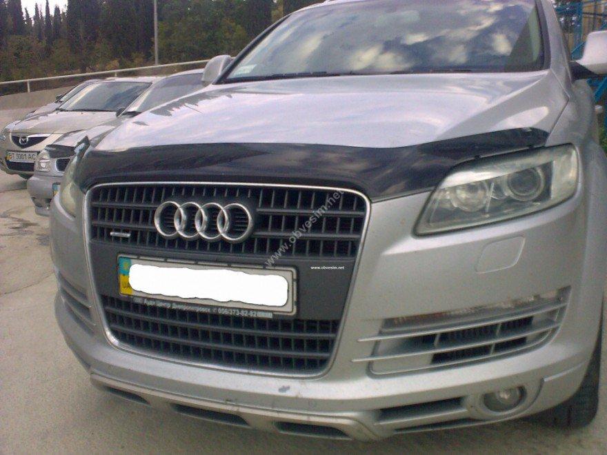 Audi Q7 Bonnet Protector