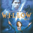 Willow (1988) New Sealed DVD Val Kilmer m34