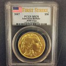 2007 $50 GOLD BUFFALO PCGS MS70 FIRST STRIKE MINT