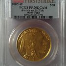2007-W $50 Buffalo PCGS PR70 DCAM First Strike American Gold Bullion 1OZ