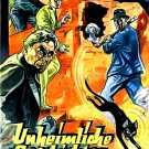 Unheimliche Geschichten aka Tales of the Uncanny aka Living Dead 1932