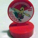 Combusken Retsuden Stamp