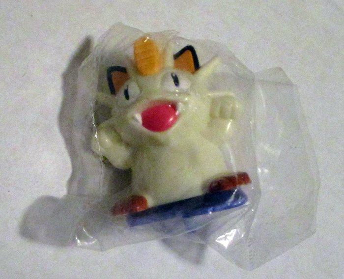 Meowth Keyholder Figure